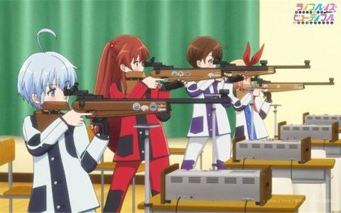 动画《Rifle is Beautiful》公开播出前PV