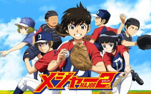 动画《棒球大联盟2nd》第二季宣布将于2020年4月开播