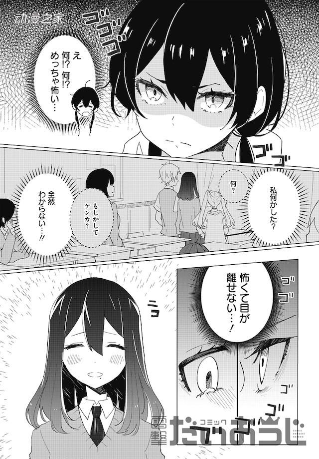 35_副本.jpg