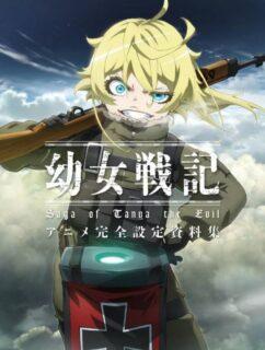 【待补档】「720p」【百度云】《幼女战记》