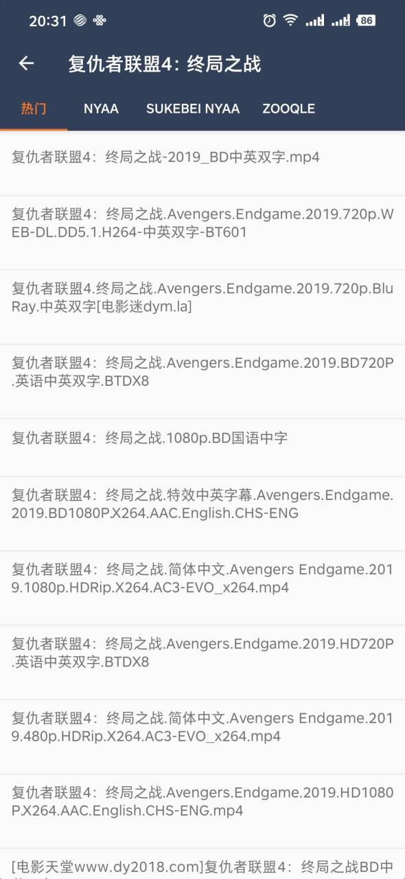 screenshot_2020-09-21-20-31-59-979_磁力搜搜.png