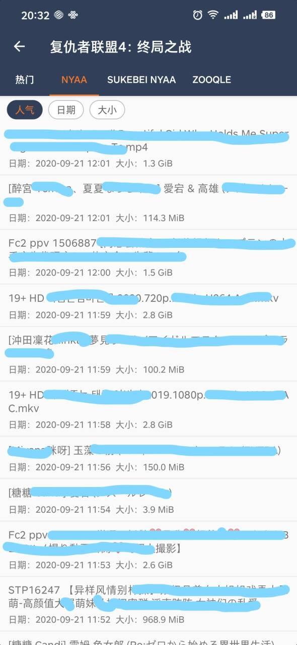inkedscreenshot_2020-09-21-20-32-11-544_磁力搜搜_li