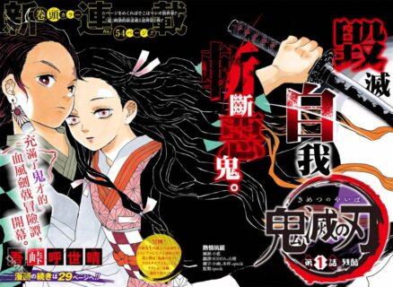 【待补档】【漫画】【熟肉】鬼灭之刃漫画1-205