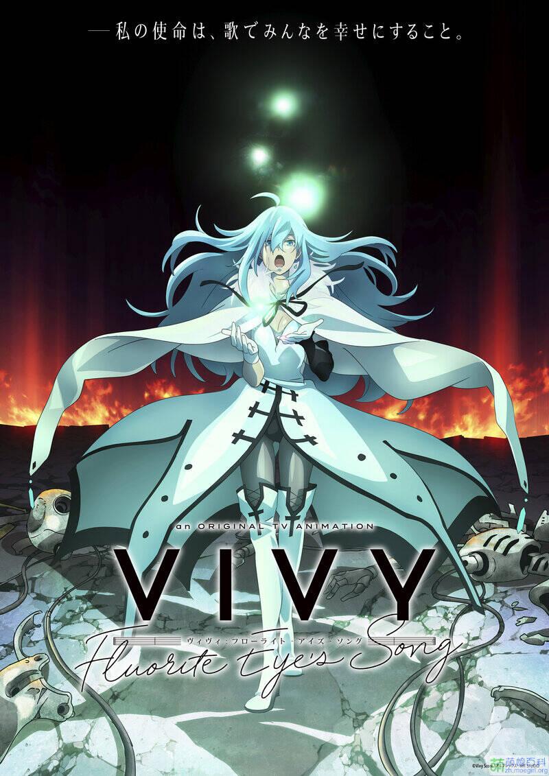 800px-Vivy_FluoriteEyesSong_KV2_HD