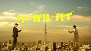 【Rxiluo】LEGAL.HIGH(胜者即是正义)-人人影视HDTV【GB】【全两季+2SP】