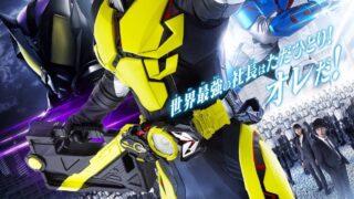 4K60帧【假面骑士01剧场版:REAL × TIME】