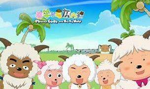【电影】喜羊羊与灰太狼大电影(1~7)