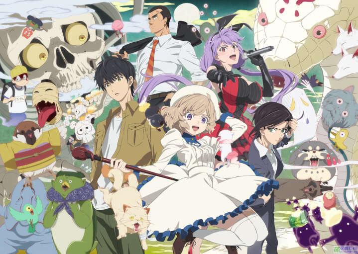 1280px-Kyokou_Suiri_Anime_KV2
