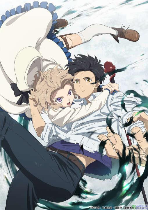 800px-Kyokou_Suiri_Anime_Teaser